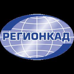 ООО НПЦ «Региокад» - более 15 лет успешной работы!