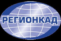 "ООО НПЦ ""Регионкад"""